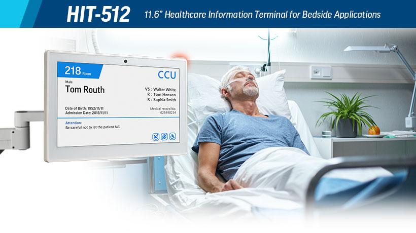 Partner Product Showcase: Advantech HIT-512 Healthcare Information Terminal